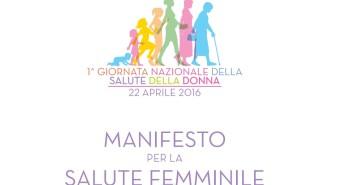 manifesto-salute-femminile-2016