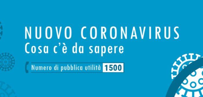 1500-numero-pubblica-utilita-coronavirus